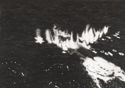 U-Boot II