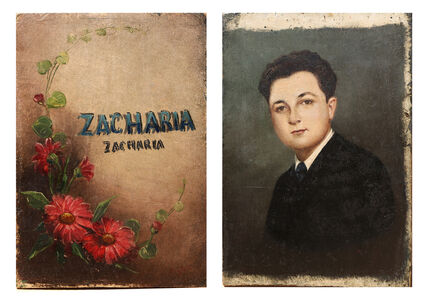 Untitled, (Portrait of Zacharia Zacharia)