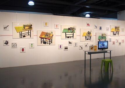 Mini Factory Documentary