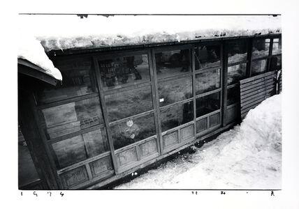 no.103 Akita_Fab.1974