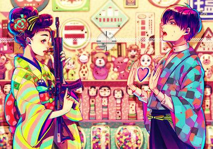 ラジカル乙女の恋愛事情 / Love situation of Radical Young Girl