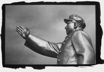 Mao Zedong Statue, Changsha, Hunan, ChinaShot July 1986