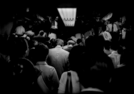 Relentless flow of Tokyo commuters up to the subway, Japan