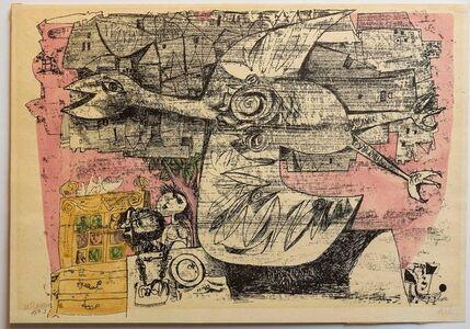 Rare Israeli Judaica Watercolor Painting Over Print Bezem