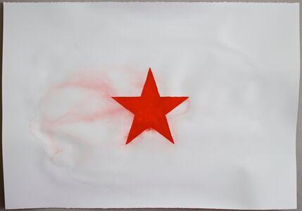 Incisão/ Incision (Ejército Zapatista de Liberación Nacional)