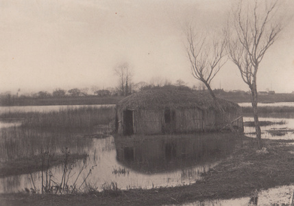 A Reed Boat House