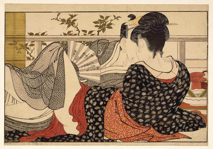 Lovers in the upstairs room of a teahouse, from Utamakura (Poem of the Pillow)