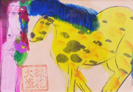 Woman with Yellow Horse