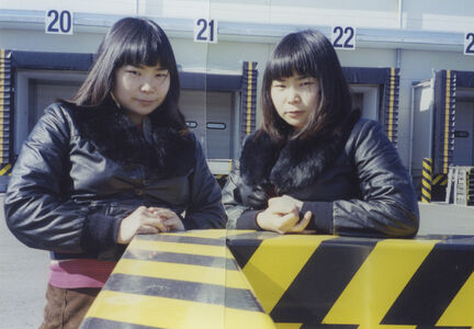 20212223 Twins