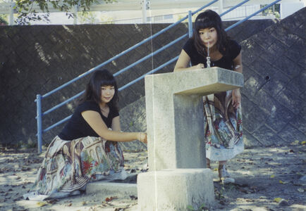 Fountain Twins, Hitachi