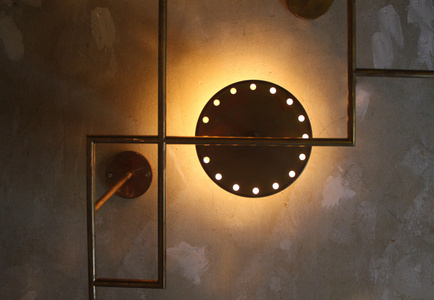 Untitled, wall lamp