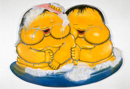 """Zwei gelbe Babies (Two Yellow Babies)"""