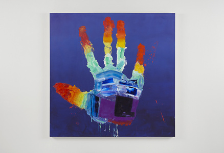 Rainbow super power hand