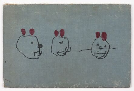 three heads with red ears