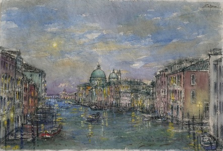 Grand Canal, View to Salute