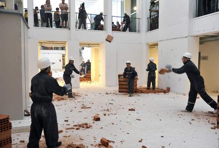 Material Inconstancy, Istambul