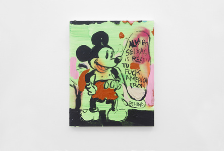 Untitled Painting (Alvaro Seixas Is Ready to Fuck America From Behind)