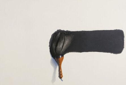 Brush (Plate 4)