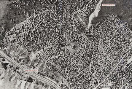 Paysages Tremblants (Damas)