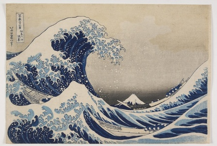 The Great Wave Or 'Under the Wave, off Kanagawa' (Kanagawa oki nami-ura)