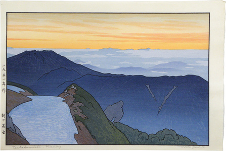 Tsubakurodake, Morning