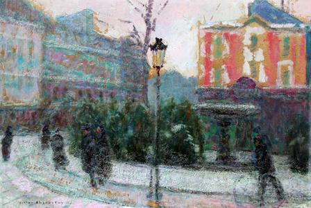 Place Pigalle - Paris
