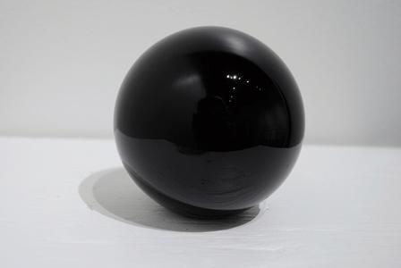 Aura Dome Black