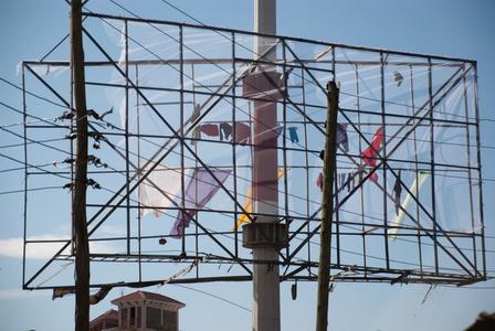 STRA (billboard, #1)