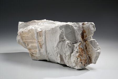 Tsuki no kakera: Lunar Fragments
