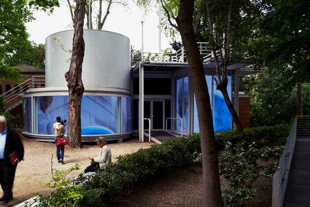 Republic of Korea Pavilion