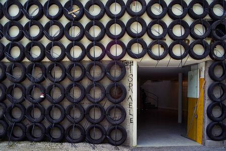 Israeli Pavilion