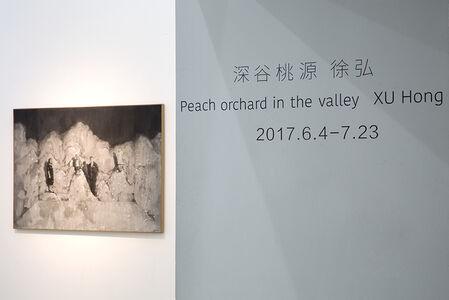 Peach Orchard in the Valley – Xu Hong