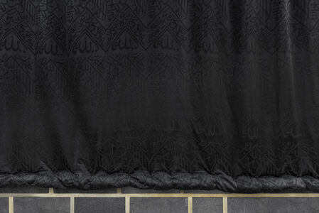 Curtains of the Kaaba II
