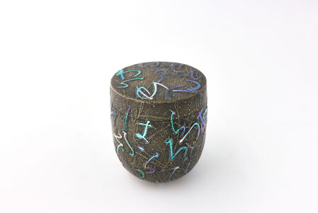 Mother of pearl inlay letter pattern incense container