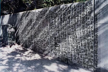"""Highlights from """"King of Kowloon: The Art of Tsang Tsou-choi 九龍皇帝:曾灶財的藝術"""""""