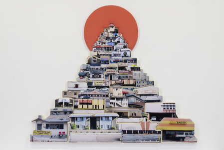 Modern Living (Soft Pyramid)