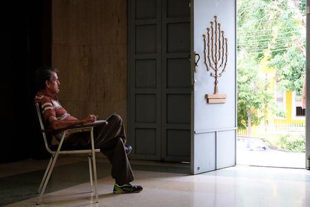 Entrance of the Beth Shalom synagogue