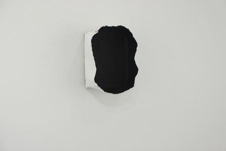 Untitled (Head Bucket #5)