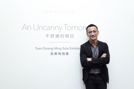 An Uncanny Tomorrow Yuan Goang-Ming Solo Exhibition