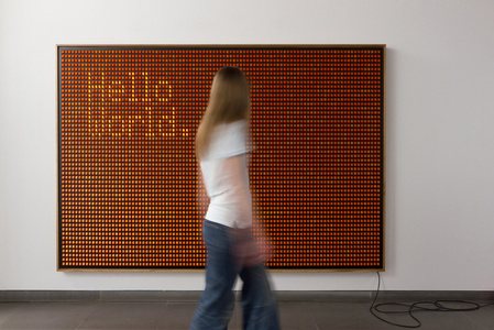 Untitled (Hello World)