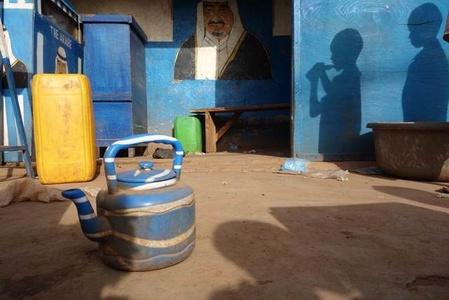 La bouilloire ouagadougou