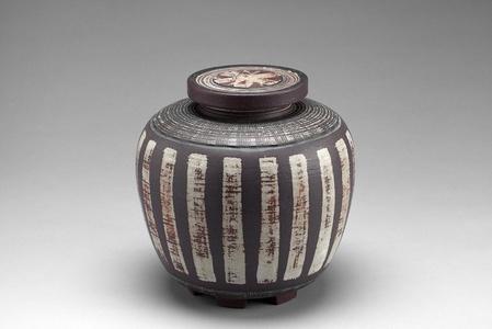 Farsta Lidded Vase