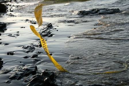 Caution: Ocean