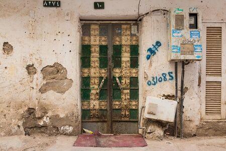 031085 From Doors of Barlik series