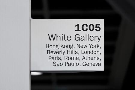 Gallery Shield Combine (WG)