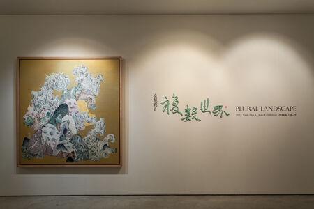 Plural Landscape: Yuan Hui-Li Solo Exhibition 2014