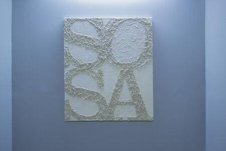 Sosa Baby