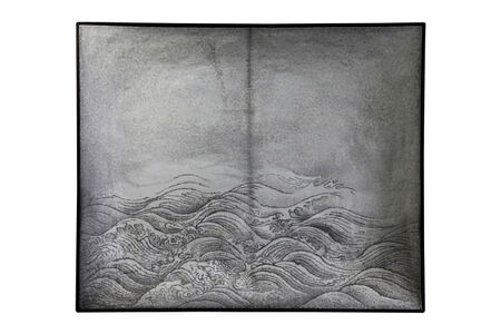 Seeing Ma Yuan in a Trance - Waves