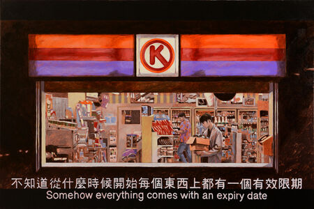 Chungking Express - Expiry Date