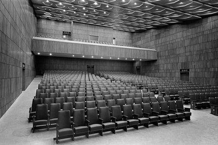 Shah Auditorium, Mahatma Gandhi Sanskritik Kendra, Old Delhi (Architect: Kothari & Associates)